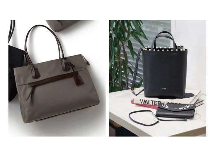 【TOCCA/トッカ】のTRIM PEARL TOTE トートバッグ&【JIYU-KU/自由区】のLIZARD COMBI ナイロンバッグ バッグ・鞄のおすすめ!人気、レディースファッションの通販  おすすめファッション通販アイテム インテリア・キッズ・メンズ・レディースファッション・服の通販 founy(ファニー) https://founy.com/ ファッション Fashion レディース WOMEN バッグ Bag ボストンバッグ ポケット 雑誌 冬 Winter クラシカル シンプル スクエア パール フォルム ポーチ  ID:crp329100000004166