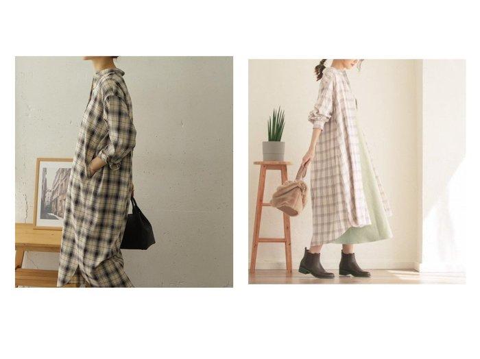 【GLOBAL WORK/グローバルワーク】のソフトフランネルシャツワンピ&【URBAN RESEARCH DOORS/アーバンリサーチ ドアーズ】のチェックスタンドシャツワンピース ワンピース・ドレスのおすすめ!人気、レディースファッションの通販  おすすめファッション通販アイテム レディースファッション・服の通販 founy(ファニー) ファッション Fashion レディース WOMEN トップス Tops Tshirt シャツ/ブラウス Shirts Blouses ワンピース Dress シャツワンピース Shirt Dresses カーディガン スタンダード スタンド チェック ポケット 羽織 長袖 |ID:crp329100000004312