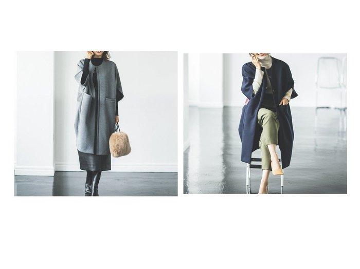 【EUCLAID/エウクレイド】の【Aya×EUCLAID】バイカラーコクーンコート 別注・限定・コラボなど、おすすめで人気!ファッション通販 おすすめファッション通販アイテム レディースファッション・服の通販 founy(ファニー) ファッション Fashion レディース WOMEN アウター Coat Outerwear コート Coats カーディガン コラボ シンプル スマホ スリーブ チューリップ 人気 バランス フォルム 羽織 |ID:crp329100000004570
