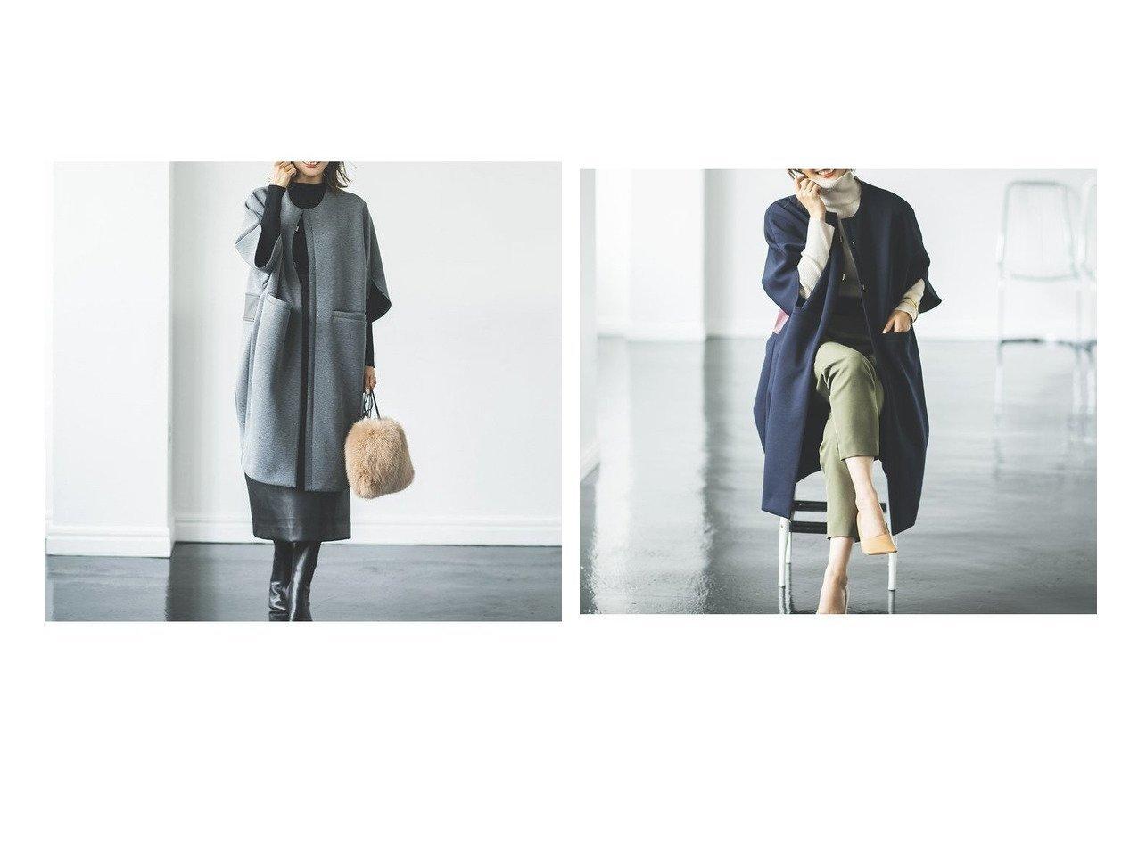【EUCLAID/エウクレイド】の【Aya×EUCLAID】バイカラーコクーンコート 別注・限定・コラボなど、おすすめで人気!ファッション通販 おすすめファッション通販アイテム インテリア・キッズ・メンズ・レディースファッション・服の通販 founy(ファニー) ファッション Fashion レディース WOMEN アウター Coat Outerwear コート Coats カーディガン コラボ シンプル スマホ スリーブ チューリップ 人気 バランス フォルム 羽織 グレー系 Gray ブルー系 Blue |ID:crp329100000004570