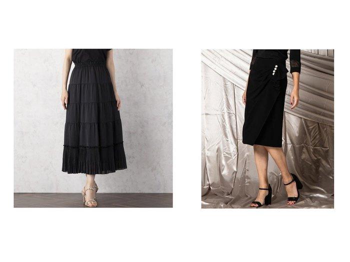 【LUSSOVIAGGIOBLU/ルッソビアッジョブルー】のパールギャザータイトスカート&【Rose Tiara/ローズティアラ】のプリーツ切替ティアードスカート スカートのおすすめ!人気、レディースファッションの通販 おすすめファッション通販アイテム インテリア・キッズ・メンズ・レディースファッション・服の通販 founy(ファニー) https://founy.com/ ファッション Fashion レディース WOMEN スカート Skirt ティアードスカート Tiered Skirts カットソー カーディガン ギャザー 切替 シルク ティアード ティアードスカート パターン フェミニン フリル プリント プリーツ ロング タイトスカート パール ラップ  ID:crp329100000004884