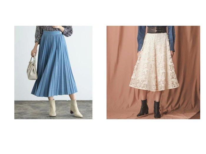 【EPOCA/エポカ】のべリスチュールレーススカート&【KUMIKYOKU/組曲】の【洗える】プリーツ デニムスカート スカートのおすすめ!人気、レディースファッションの通販 おすすめファッション通販アイテム インテリア・キッズ・メンズ・レディースファッション・服の通販 founy(ファニー) https://founy.com/ ファッション Fashion レディース WOMEN スカート Skirt デニムスカート Denim Skirts デニム ドット ブリーチ プリーツ リラックス A/W 秋冬 Autumn & Winter |ID:crp329100000004901