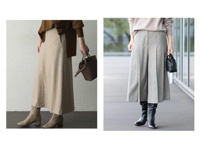 【Demi-Luxe BEAMS/デミルクス ビームス】のDemi- 2タック ワイド キュロットパンツ&【URBAN RESEARCH ROSSO/アーバンリサーチ ロッソ】のネップツイードロングスカート スカートのおすすめ!人気、レディースファッションの通販 おすすめファッション通販アイテム レディースファッション・服の通販 founy(ファニー) ファッション Fashion レディース WOMEN スカート Skirt ロングスカート Long Skirt シンプル ジャケット スタンダード ツイード ネップ ポケット ロング A/W 秋冬 Autumn & Winter キュロット クラシカル ジーンズ チェック ワイド |ID:crp329100000004905