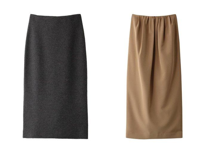 【Chaos/カオス】のCR7GポルテアゼKTスカート&【CLANE/クラネ】のスカート スカートのおすすめ!人気、レディースファッションの通販 おすすめファッション通販アイテム レディースファッション・服の通販 founy(ファニー) ファッション Fashion レディース WOMEN スカート Skirt ロングスカート Long Skirt カシミヤ シンプル トレンド ロング A/W 秋冬 Autumn & Winter ギャザー バランス 今季 |ID:crp329100000004920