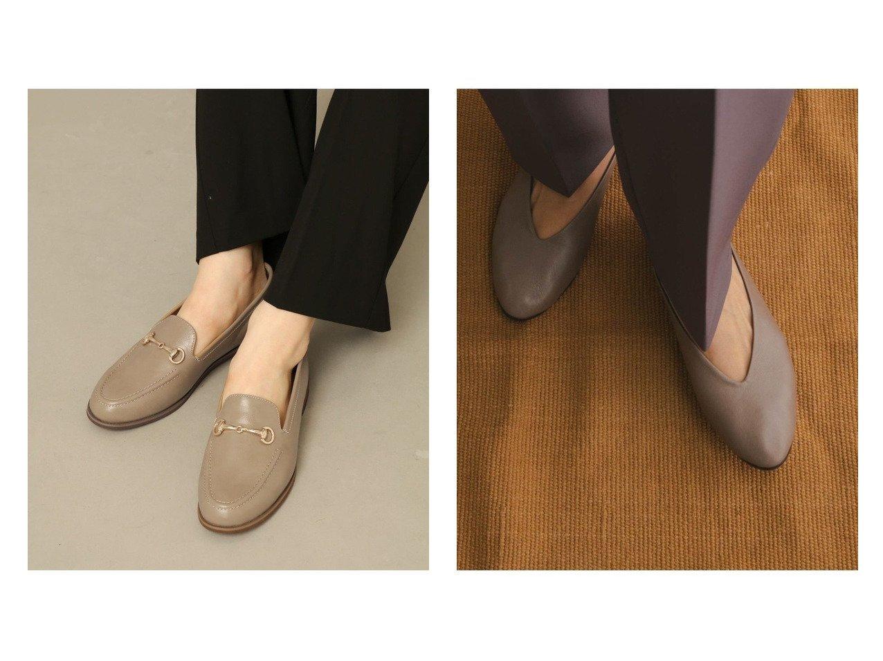 【SENSE OF PLACE / URBAN RESEARCH/センス オブ プレイス】のエコレザービットローファー&【URBAN RESEARCH DOORS/アーバンリサーチ ドアーズ】のVカットパンプス シューズ・靴のおすすめ!人気、レディースファッションの通販 おすすめファッション通販アイテム インテリア・キッズ・メンズ・レディースファッション・服の通販 founy(ファニー) ファッション Fashion レディース WOMEN シューズ タイツ ベーシック ボトム 人気 今季 秋 A/W 秋冬 Autumn & Winter バレエ フェイクレザー ブラック系 Black ブラウン系 Brown ベージュ系 Beige |ID:crp329100000004951