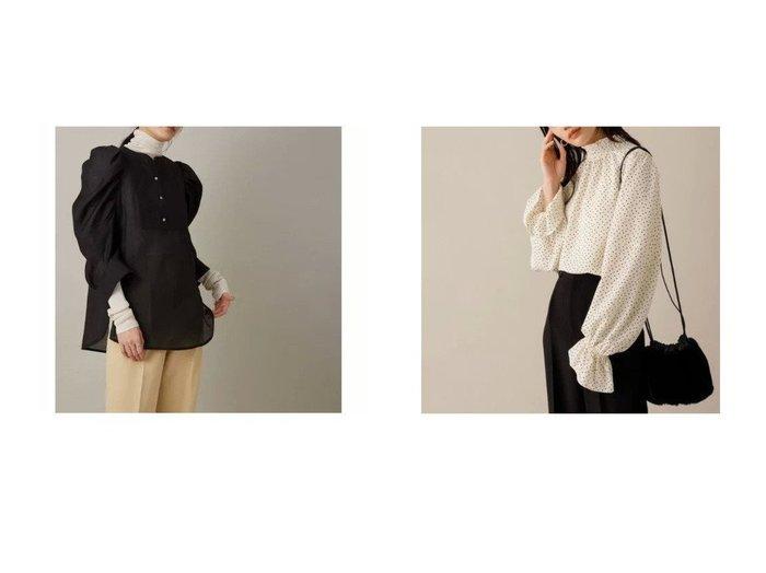 【Adam et Rope/アダム エ ロペ】のフォルムスリーブブザムブラウス&ボリュームスリーブスモッグブラウス トップス・カットソーのおすすめ!人気、レディースファッションの通販  おすすめファッション通販アイテム レディースファッション・服の通販 founy(ファニー) ファッション Fashion レディース WOMEN トップス Tops Tshirt シャツ/ブラウス Shirts Blouses ボリュームスリーブ / フリル袖 Volume Sleeve インナー カットソー キャミソール ギャザー シアー シルバー スリーブ タートルネック ツイル 長袖 フォルム ポケット A/W 秋冬 Autumn & Winter アクセサリー シャーリング スタンド デニム ドット プリント ボトム モチーフ |ID:crp329100000005144