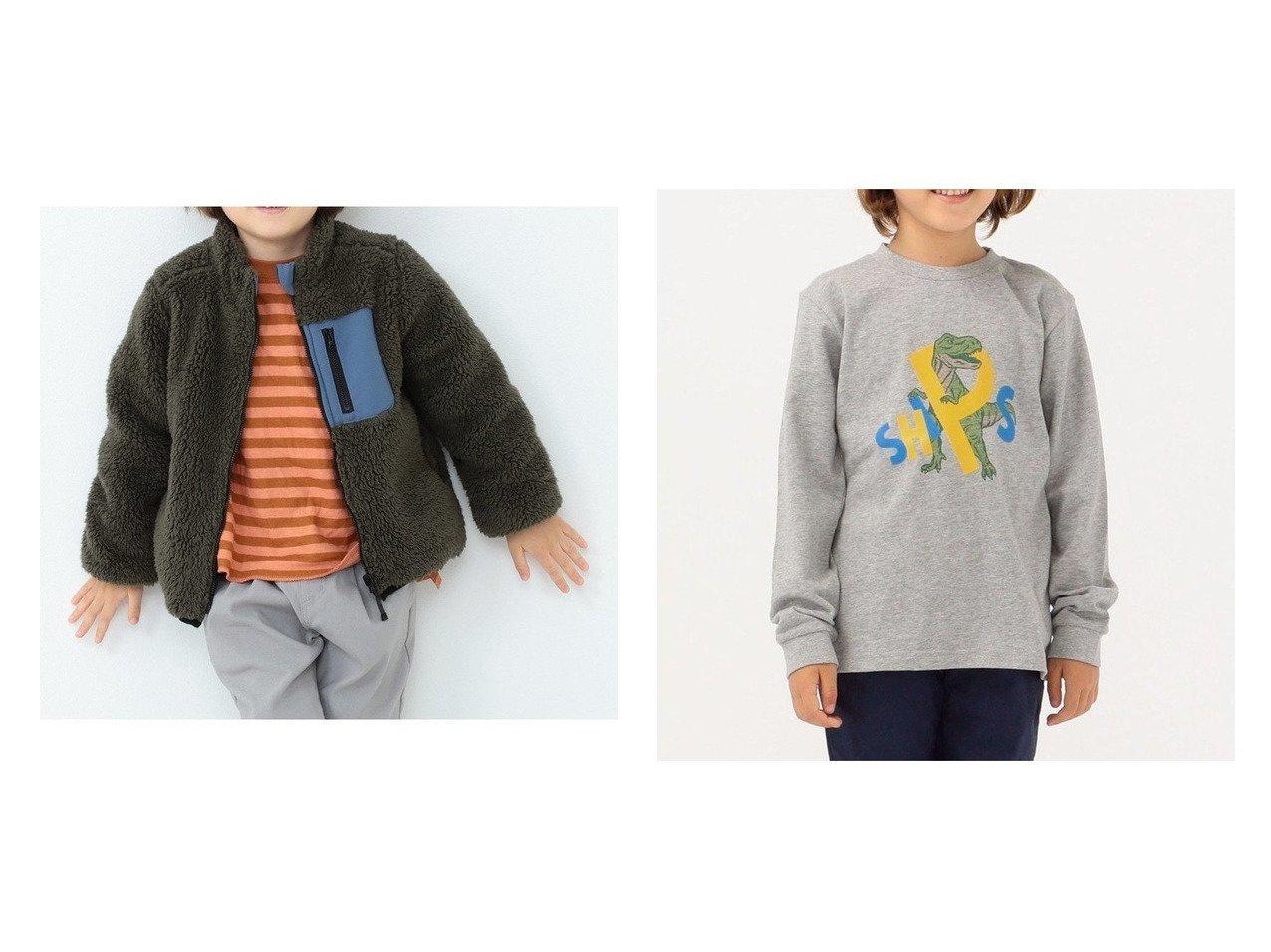 【B:MING by BEAMS / KIDS/ビーミング バイ ビームス】のB: ボア リバーシブル カーディガン 20FW(80~150cm)&【SHIPS / KIDS/シップス】のSHIPS KIDS:ロゴ 恐竜 TEE(100~130cm) 【KIDS】子供服のおすすめ!人気、キッズファッションの通販 おすすめで人気のファッション通販商品 インテリア・家具・キッズファッション・メンズファッション・レディースファッション・服の通販 founy(ファニー) https://founy.com/ ファッション Fashion キッズ KIDS トップス Tops Tees Kids カーディガン ジャケット スポーティ ブルゾン ベーシック モコモコ リバーシブル A/W 秋冬 Autumn &  Winter インナー カットソー トレンド 今季 長袖 |ID:crp329100000005206