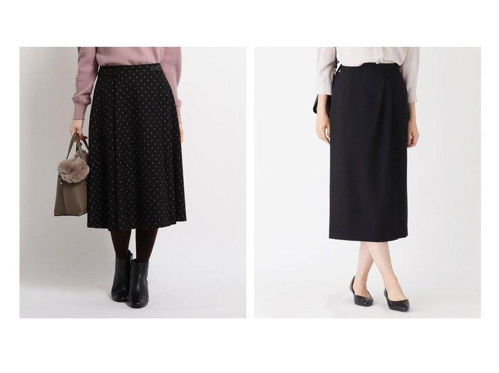 【Reflect/リフレクト】のクラバットジャカードスカート&【OPAQUE.CLIP/オペークドットクリップ】のCARREMANラップ風タイトスカート スカートのおすすめ!人気、レディースファッションの通販 おすすめファッション通販アイテム レディースファッション・服の通販 founy(ファニー) ファッション Fashion レディース WOMEN スカート Skirt Aライン/フレアスカート Flared A-Line Skirts スーツ Suits スーツ スカート Skirt ウォーム ジャカード ドレープ フレア ポケット 冬 Winter 無地 シンプル ジャケット ストレッチ スーツ ダブル フォーマル フランス ラップ 定番 抗菌 |ID:crp329100000005309