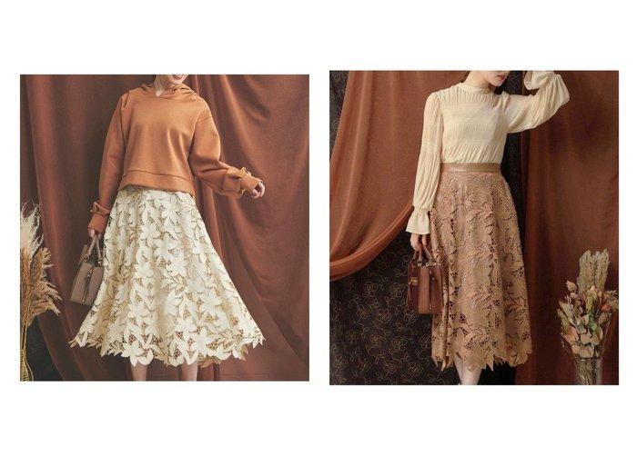 【Noela/ノエラ】のエコレザーレーススカート スカートのおすすめ!人気、レディースファッションの通販 おすすめファッション通販アイテム レディースファッション・服の通販 founy(ファニー) ファッション Fashion レディース WOMEN スカート Skirt Aライン/フレアスカート Flared A-Line Skirts パーカー フレア レース ロング |ID:crp329100000005325