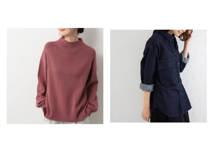【Munich/ミューニック】の8oz denim shirt&【GLOBAL WORK/グローバルワーク】のメルティースタンドスリットPO トップス・カットソーのおすすめ!人気、レディースファッションの通販 おすすめファッション通販アイテム インテリア・キッズ・メンズ・レディースファッション・服の通販 founy(ファニー) https://founy.com/ ファッション Fashion レディース WOMEN トップス Tops Tshirt ニット Knit Tops シャツ/ブラウス Shirts Blouses スタンド スリット ボトム 長袖 インナー ヴィンテージ ショルダー ダウン デニム ドロップ 羽織 |ID:crp329100000005496