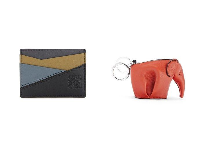 【LOEWE/ロエベ】のエレファントチャーム(クラシックカーフ)&パズルプレーンカードホルダー(クラシックカーフ) おすすめ!人気、レディースファッションの通販  おすすめファッション通販アイテム レディースファッション・服の通販 founy(ファニー) ファッション Fashion レディース WOMEN カードケース/名刺入れ Card Cases チャーム  ID:crp329100000005580