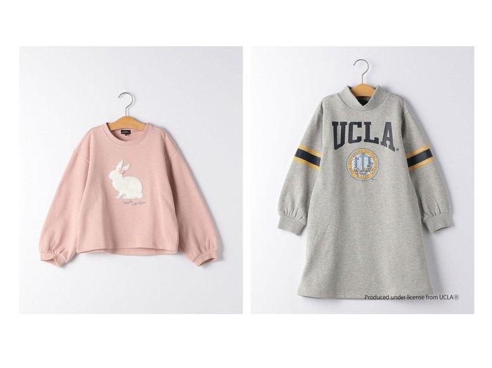 【green label relaxing / UNITED ARROWS / KIDS/グリーンレーベルリラクシング】の【キッズ】UCLA ソデライン ワンピース&裏毛 フェイクファー ウサギプルオーバー 【KIDS】子供服のおすすめ!人気、キッズファッションの通販 おすすめファッション通販アイテム インテリア・キッズ・メンズ・レディースファッション・服の通販 founy(ファニー) https://founy.com/ ファッション Fashion キッズ KIDS トップス Tops Tees Kids ワンピース Dress Kids フェイクファー モチーフ スポーティ タイツ ハイネック フロント レギンス |ID:crp329100000005705