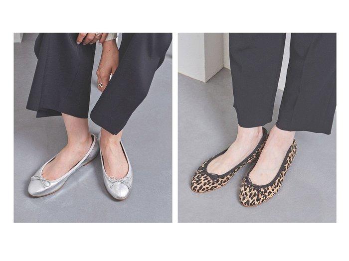 【UNITED ARROWS/ユナイテッドアローズ】のUBSC バレエ シューズ シューズ・靴のおすすめ!人気、レディースファッションの通販 おすすめファッション通販アイテム レディースファッション・服の通販 founy(ファニー) ファッション Fashion レディース WOMEN シューズ シンプル バレエ |ID:crp329100000005815