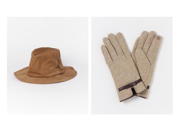 【URBAN RESEARCH/アーバンリサーチ】のコーデュロイハット&【Sonny Label / URBAN RESEARCH/サニーレーベル】のリボンベルト付きグローブ おすすめ!人気、レディースファッションの通販 おすすめファッション通販アイテム レディースファッション・服の通販 founy(ファニー) ファッション Fashion レディース WOMEN 帽子 Hats ベルト Belts 手袋 Gloves コーデュロイ 帽子 スマート リボン |ID:crp329100000005947