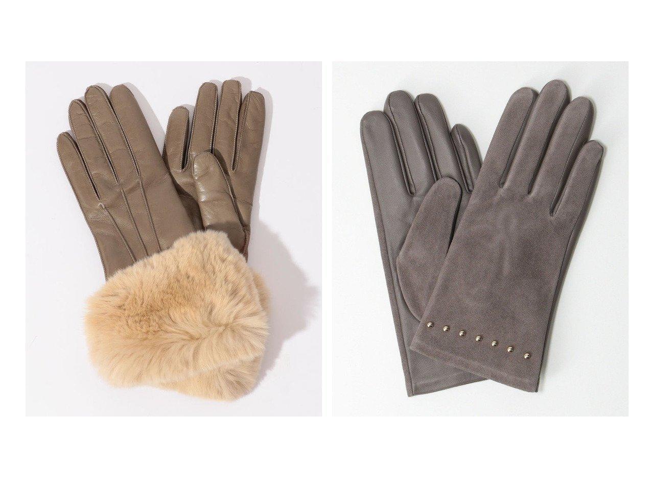 【BEAUTY&YOUTH UNITED ARROWS/ビューティアンド ユースユナイテッドアローズ】のBY レザースタッズグローブ -スマートフォン対応-&【TOMORROWLAND GOODs/トゥモローランド グッズ】のGala Gloves レッキスファーグローブ おすすめ!人気トレンド・レディースファッションの通販  おすすめで人気のファッション通販商品 インテリア・家具・キッズファッション・メンズファッション・レディースファッション・服の通販 founy(ファニー) https://founy.com/ ファッション Fashion レディース WOMEN 手袋 Gloves A/W 秋冬 Autumn &  Winter イタリア 冬 Winter エレガント スエード スタッズ スマート フェイクファー  ID:crp329100000006643