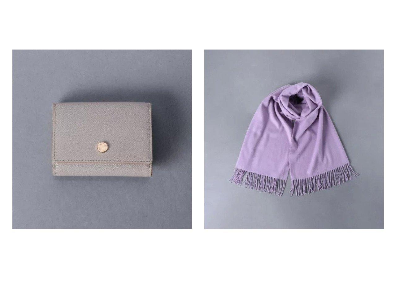 【UNITED ARROWS/ユナイテッドアローズ】のUBC バイカラー ミニ ウォレット&UBSC カシミヤ ストール おすすめ!人気トレンド・レディースファッションの通販  おすすめで人気のファッション通販商品 インテリア・家具・キッズファッション・メンズファッション・レディースファッション・服の通販 founy(ファニー) https://founy.com/ ファッション Fashion レディース WOMEN 財布 Wallets ストール Scarves マフラー Mufflers ウォレット コンパクト 財布 カシミヤ シンプル スカーフ ストール マフラー 無地 |ID:crp329100000006669