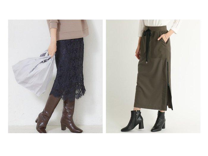 【SCOTCLUB/スコットクラブ】のSCOTCLUB(スコットクラブ) サイドZIPドロストスカート&【Mew's/ミューズ】のフラワーレースタイトスカート スカートのおすすめ!人気トレンド・レディースファッションの通販 おすすめファッション通販アイテム レディースファッション・服の通販 founy(ファニー) ファッション Fashion レディース WOMEN スカート Skirt スカラップ タイトスカート フェミニン フラワー レース A/W 秋冬 Autumn & Winter スニーカー スポーティ スリット ポケット 楽ちん |ID:crp329100000006782