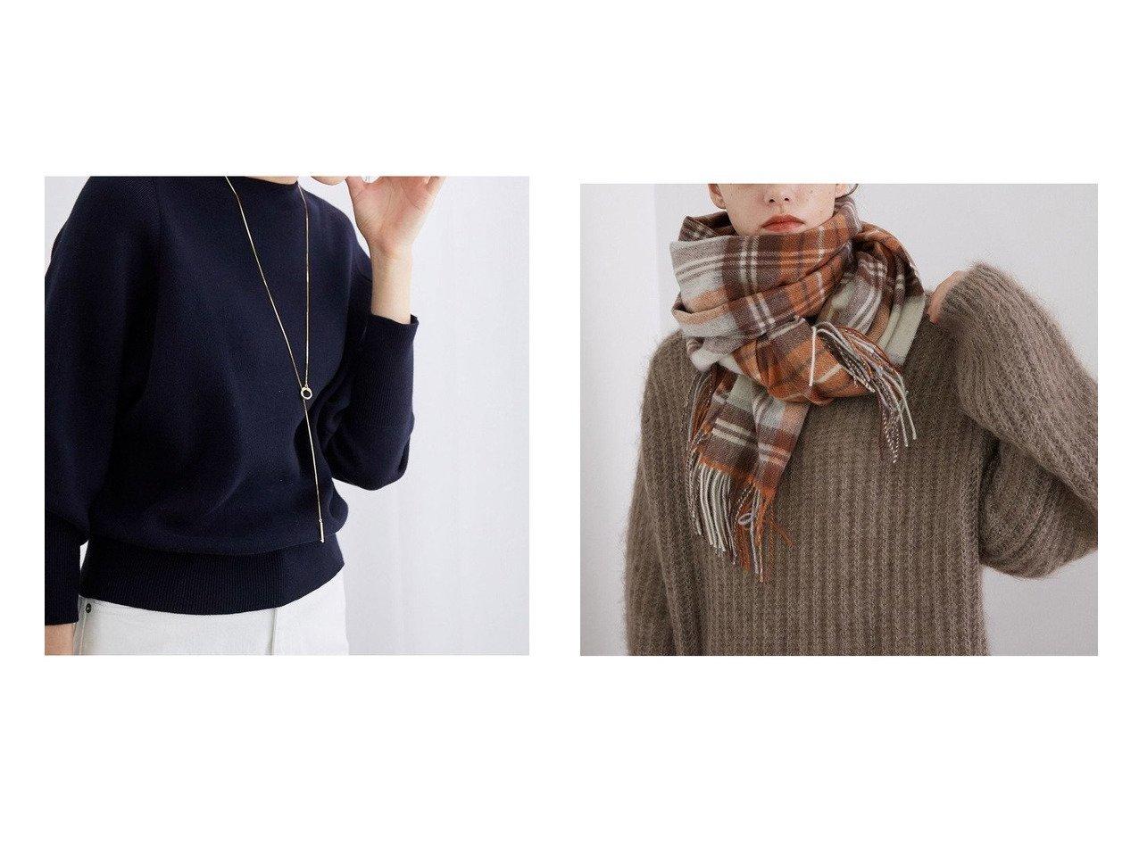 【ROPE/ロペ】のリングチェーンラリエット&【ROPE' mademoiselle/ロペ マドモアゼル】のウールチェックストール おすすめ!人気トレンド・レディースファッションの通販 おすすめで人気のファッション通販商品 インテリア・家具・キッズファッション・メンズファッション・レディースファッション・服の通販 founy(ファニー) https://founy.com/ ファッション Fashion レディース WOMEN ジュエリー Jewelry リング Rings ネックレス Necklaces ストール Scarves マフラー Mufflers アクセサリー シンプル チェーン ネックレス スカーフ ストール チェック マフラー 冬 Winter |ID:crp329100000006891