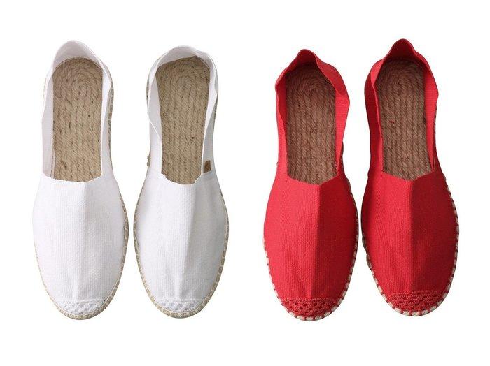 【heliopole/エリオポール】の【La Maison De Le spadrille】エスパドリーユ シューズ・靴のおすすめ!人気トレンド・レディースファッションの通販 おすすめファッション通販アイテム インテリア・キッズ・メンズ・レディースファッション・服の通販 founy(ファニー) https://founy.com/ ファッション Fashion レディース WOMEN シューズ ジュート フラット 春 |ID:crp329100000006981
