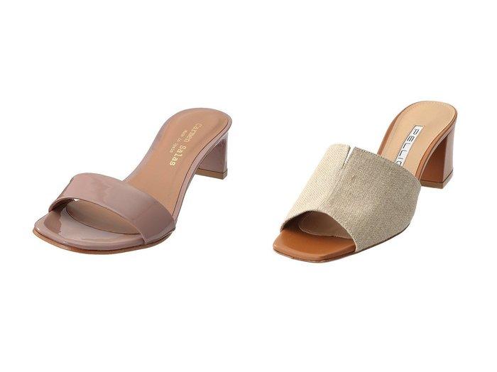 【heliopole/エリオポール】の【CARMEN SALAS】スクエアエナメルサンダル&【PELLICO】リネンスクエアトゥサンダル シューズ・靴のおすすめ!人気トレンド・レディースファッションの通販 おすすめファッション通販アイテム インテリア・キッズ・メンズ・レディースファッション・服の通販 founy(ファニー) https://founy.com/ ファッション Fashion レディース WOMEN エナメル エレガント コレクション サンダル シンプル デニム フェミニン 人気 今夏 |ID:crp329100000006982