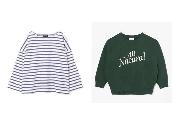 【INSCRIRE/アンスクリア】のAll Natural Crew Neck スウェット&【Le minor/ルミノア】のPETIT COPAIN トップス・カットソーのおすすめ!人気トレンド・レディースファッションの通販 おすすめファッション通販アイテム レディースファッション・服の通販 founy(ファニー) ファッション Fashion レディース WOMEN トップス Tops Tshirt シャツ/ブラウス Shirts Blouses ロング / Tシャツ T-Shirts カットソー Cut and Sewn パーカ Sweats スウェット Sweat カットソー 人気 定番 長袖 ヴィンテージ シンプル スウェット フロント プリント ループ |ID:crp329100000007408