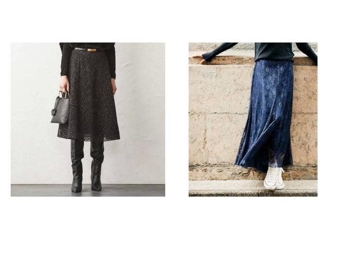 【EPOCA/エポカ】のフラッグクロススカート&【GALLARDAGALANTE/ガリャルダガランテ】の【大草直子さんコラボ】レースフレアスカート スカートのおすすめ!人気トレンド・レディースファッションの通販 おすすめファッション通販アイテム レディースファッション・服の通販 founy(ファニー) ファッション Fashion レディースファッション WOMEN スカート Skirt Aライン/フレアスカート Flared A-Line Skirts イエロー くるぶし ギャザー コラボ サンダル ショート スニーカー タイツ タイトスカート ビッグ フィット フレア フロント ヘムライン マキシ ミックス ラッセル レース ロング |ID:crp329100000007527