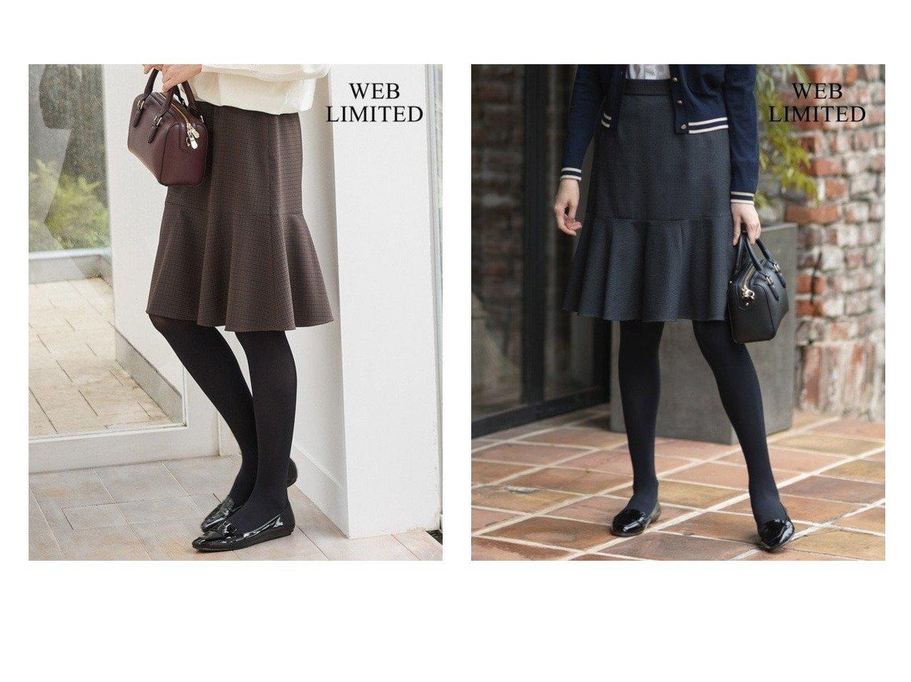 【KUMIKYOKU/組曲】の【WEB限定】Rペプラム スカート 別注・限定・コラボなど、おすすめ!人気トレンド・レディースファッション通販 おすすめで人気のファッション通販商品 インテリア・家具・キッズファッション・メンズファッション・レディースファッション・服の通販 founy(ファニー) https://founy.com/ ファッション Fashion レディースファッション WOMEN スカート Skirt 秋 カーディガン クラシカル ストレッチ チェック ドレープ パーカー フェミニン フレア ペプラム A/W 秋冬 Autumn &  Winter |ID:crp329100000007700