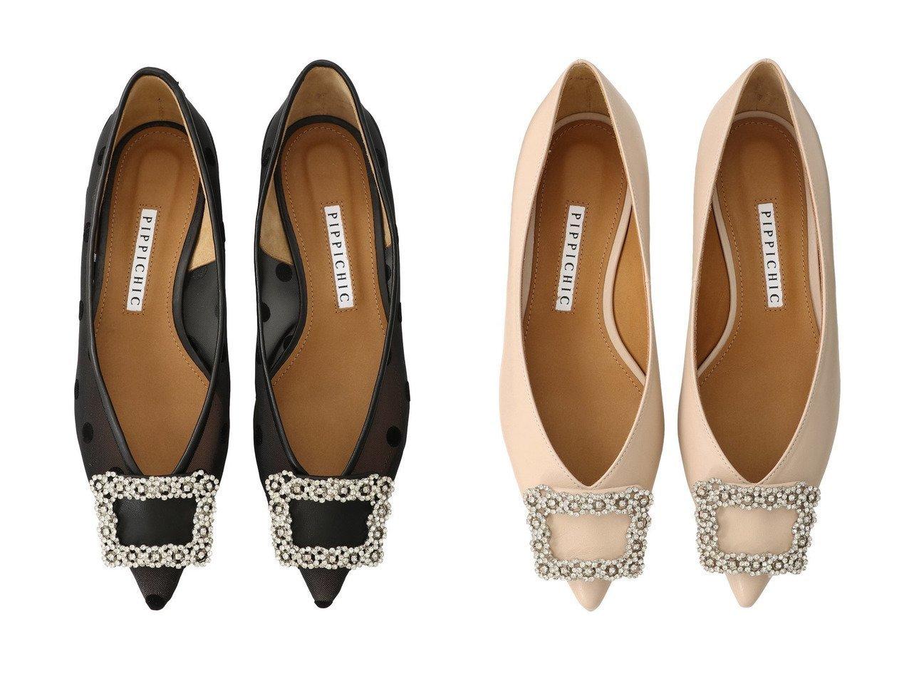 【Pippichic/ピッピシック】のANNA-V ジュエリードットチュールフラットシューズ&ANNA-V ジュエリーフラットシューズ シューズ・靴のおすすめ!人気トレンド・レディースファッションの通販 おすすめで人気のファッション通販商品 インテリア・家具・キッズファッション・メンズファッション・レディースファッション・服の通販 founy(ファニー) https://founy.com/ ファッション Fashion レディースファッション WOMEN シューズ ジュエリー パーティ フェミニン フォルム フラット デニム モチーフ |ID:crp329100000007764