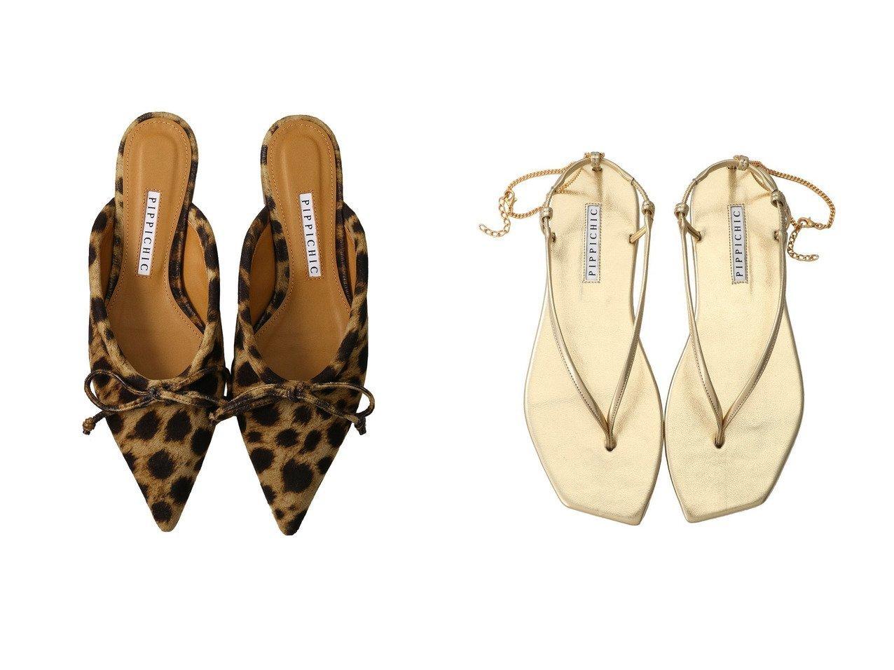 【Pippichic/ピッピシック】のアンクレット付きトングフラットサンダル&REMY レオパードフラットミュール シューズ・靴のおすすめ!人気トレンド・レディースファッションの通販 おすすめで人気のファッション通販商品 インテリア・家具・キッズファッション・メンズファッション・レディースファッション・服の通販 founy(ファニー) https://founy.com/ ファッション Fashion レディースファッション WOMEN シューズ フラット レオパード サンダル ラップ リゾート |ID:crp329100000007767