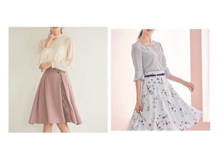 【LAISSE PASSE/レッセ パッセ】のフラワープリントフレアースカート&サイドレースタックスカート スカートのおすすめ!人気トレンド・レディースファッションの通販 おすすめファッション通販アイテム レディースファッション・服の通販 founy(ファニー) ファッション Fashion レディースファッション WOMEN スカート Skirt Aライン/フレアスカート Flared A-Line Skirts フィット フラワー フレア プリント フェミニン レース 無地 |ID:crp329100000008533