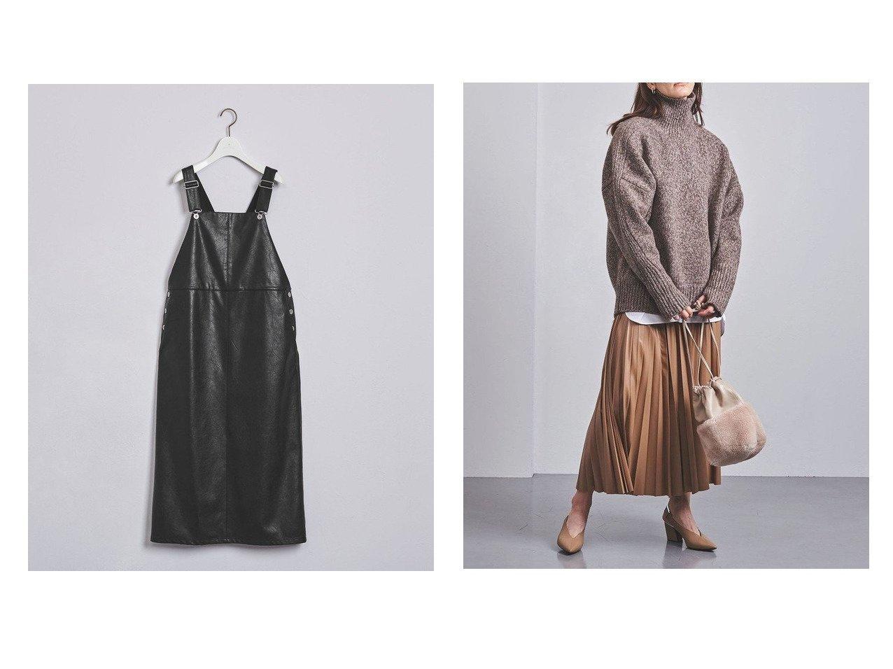 【UNITED ARROWS/ユナイテッドアローズ】のUWFM フェイクレザー ジャンパースカート†&UWMSC フェイクレザー プリーツスカート† スカートのおすすめ!人気トレンド・レディースファッションの通販 おすすめで人気の流行・トレンド、ファッションの通販商品 メンズファッション・キッズファッション・インテリア・家具・レディースファッション・服の通販 founy(ファニー) https://founy.com/ ファッション Fashion レディースファッション WOMEN スカート Skirt プリーツスカート Pleated Skirts ロングスカート Long Skirt フェイクレザー プリーツ マキシ ロング リアル  ID:crp329100000008543
