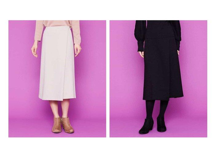 【SYBILLA/シビラ】のラップタックデザインパンツ パンツのおすすめ!人気トレンド・レディースファッションの通販 おすすめファッション通販アイテム レディースファッション・服の通販 founy(ファニー) ファッション Fashion レディースファッション WOMEN パンツ Pants エレガント クラシック ストレッチ ラップ ワイド |ID:crp329100000008763