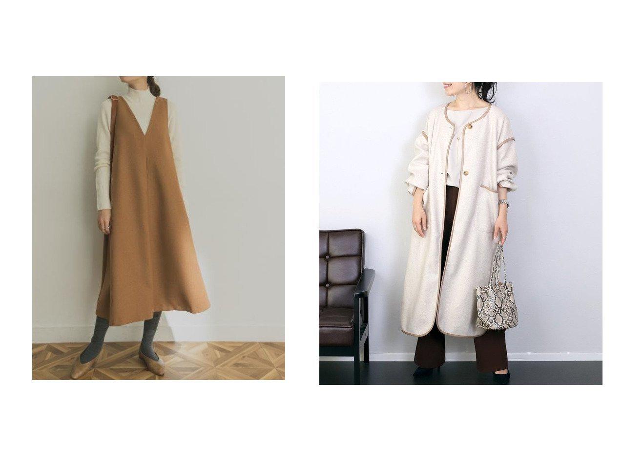 【URBAN RESEARCH/アーバンリサーチ】のヘリンボーンジャンパーOP&【Aletta Vita/アレッタ】のノーカラーパイピングガウンコート おすすめ!人気、トレンド・レディースファッションの通販 おすすめで人気の流行・トレンド、ファッションの通販商品 メンズファッション・キッズファッション・インテリア・家具・レディースファッション・服の通販 founy(ファニー) https://founy.com/ ファッション Fashion レディースファッション WOMEN ワンピース Dress アウター Coat Outerwear コート Coats インナー 秋 ショート スニーカー トレンド 人気 ハイネック フラット ヘリンボーン ポケット ミドル リブニット ロング |ID:crp329100000008860