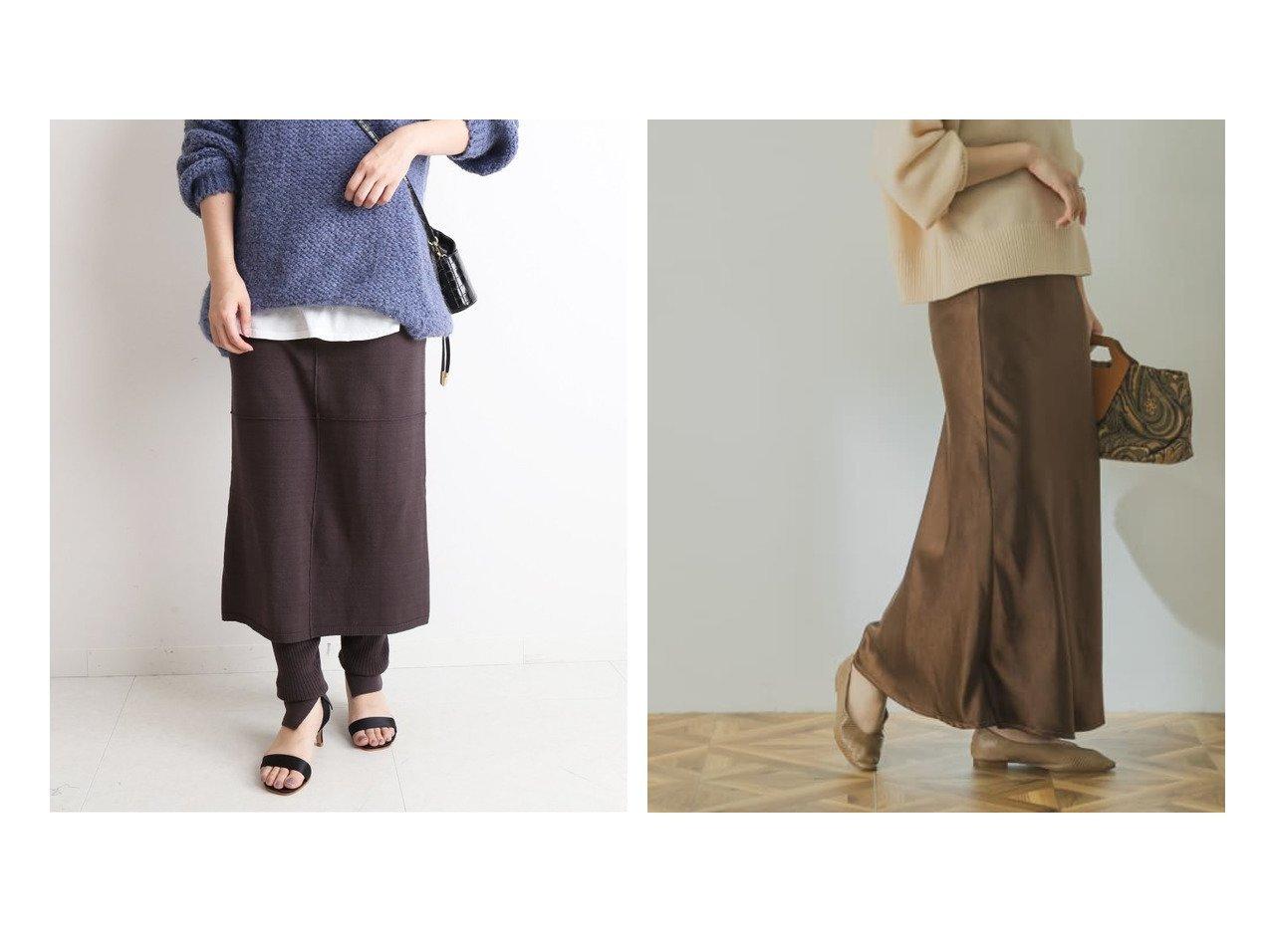 【SLOBE IENA/スローブ イエナ】のレイヤードレギンススカート&【URBAN RESEARCH/アーバンリサーチ】のサテンロングスカート おすすめ!人気、トレンド・レディースファッションの通販 おすすめで人気の流行・トレンド、ファッションの通販商品 メンズファッション・キッズファッション・インテリア・家具・レディースファッション・服の通販 founy(ファニー) https://founy.com/ ファッション Fashion レディースファッション WOMEN スカート Skirt レギンス Leggings ロングスカート Long Skirt A/W 秋冬 Autumn &  Winter スリット トレンド リラックス レギンス サテン スウェット ストレッチ バランス パーカー フレア ポケット 冬 Winter |ID:crp329100000008869