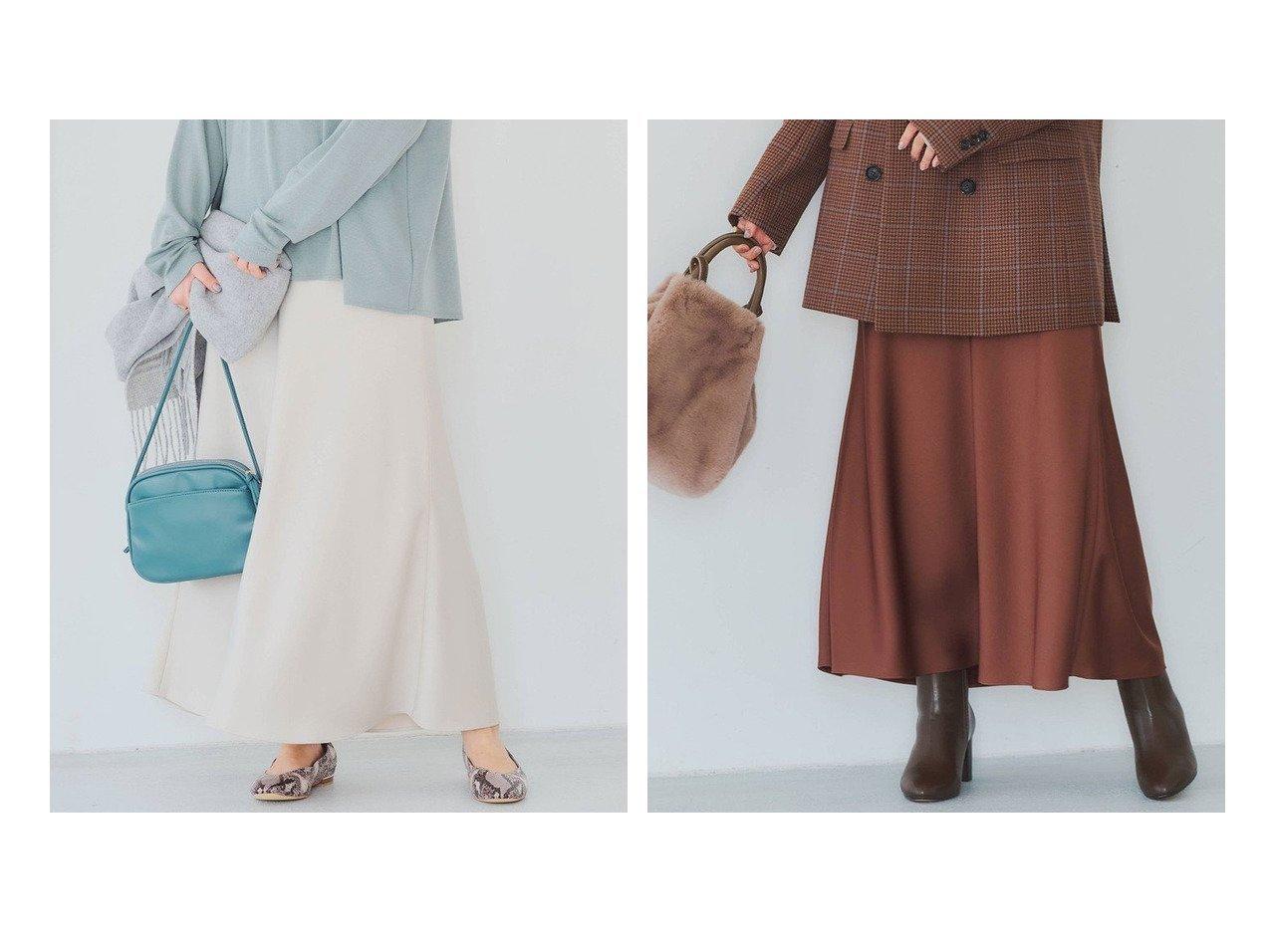 【green label relaxing / UNITED ARROWS/グリーンレーベル リラクシング / ユナイテッドアローズ】のCFC サテン ナロー フレア スカート スカートのおすすめ!人気トレンド・レディースファッションの通販 おすすめで人気の流行・トレンド、ファッションの通販商品 メンズファッション・キッズファッション・インテリア・家具・レディースファッション・服の通販 founy(ファニー) https://founy.com/ ファッション Fashion レディースファッション WOMEN スカート Skirt Aライン/フレアスカート Flared A-Line Skirts ウェーブ 春 秋 くるぶし ギャザー 今季 サテン シューズ フレア マキシ ロング |ID:crp329100000008980