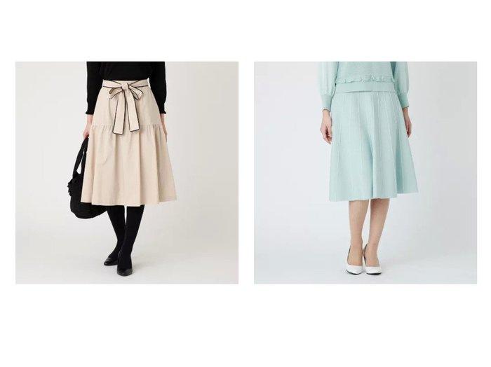 【TO BE CHIC/トゥー ビー シック】のゼフィールタフタスカート&ピークスニットスカート スカートのおすすめ!人気トレンド・レディースファッションの通販 おすすめファッション通販アイテム レディースファッション・服の通販 founy(ファニー) ファッション Fashion レディースファッション WOMEN スカート Skirt タフタ パイピング マキシ リボン ロング |ID:crp329100000008993