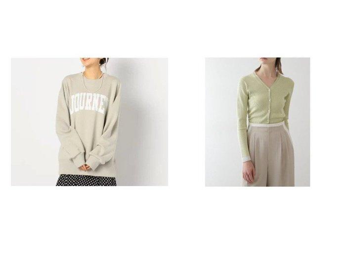 【Rie Miller/リエミラー】の裏毛スウェットシャツ&【BOSCH/ボッシュ】のシルクストレッチリブニットカーディガン トップス・カットソーのおすすめ!人気、トレンド・レディースファッションの通販 おすすめファッション通販アイテム レディースファッション・服の通販 founy(ファニー) ファッション Fashion レディースファッション WOMEN トップス Tops Tshirt シャツ/ブラウス Shirts Blouses パーカ Sweats スウェット Sweat ニット Knit Tops カーディガン Cardigans シンプル スウェット トレンド フロント ボトム メンズ 長袖 カーディガン コンパクト シルク ストレッチ スリム |ID:crp329100000009283