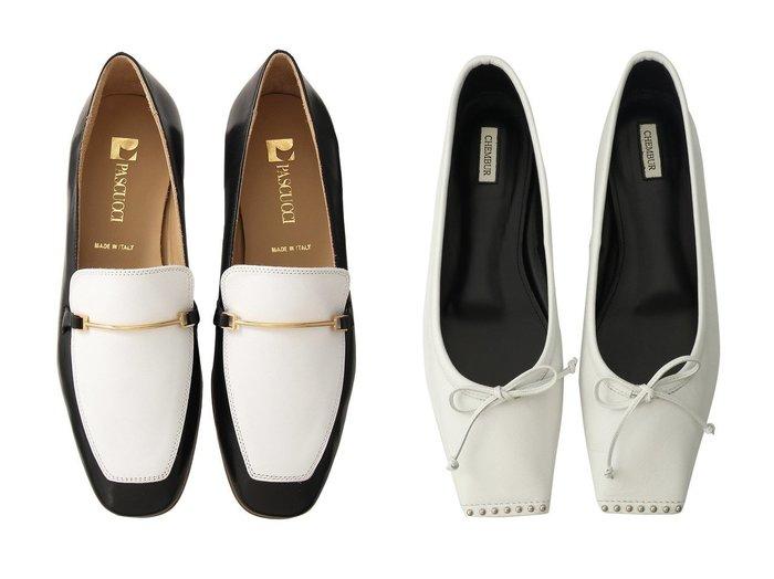 【CHEMBUR/チェンバー】のスタッズ付きスクエアトゥバレエシューズ&【martinique/マルティニーク】の【PASCUCCI】ビットローファー シューズ・靴のおすすめ!人気、トレンド・レディースファッションの通販 おすすめファッション通販アイテム レディースファッション・服の通販 founy(ファニー) ファッション Fashion レディースファッション WOMEN シューズ スタッズ バレエ フラット クラシカル フォルム モノトーン |ID:crp329100000009298