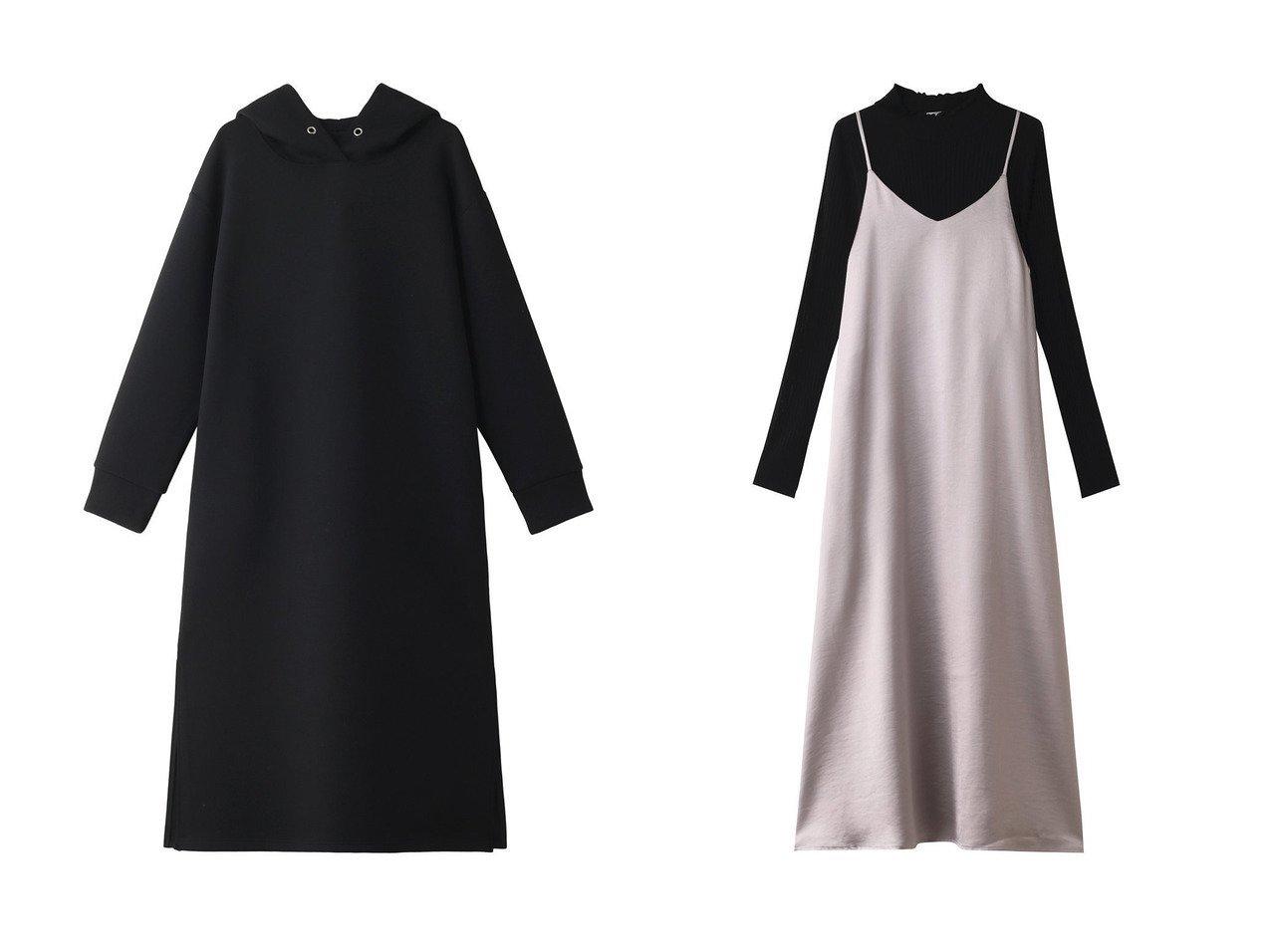 【allureville/アルアバイル】のダンボールフーディスリットワンピース&【Ezick/エジック】のサテンキャミタートルニットSET ワンピース・ドレスのおすすめ!人気、トレンド・レディースファッションの通販 おすすめで人気の流行・トレンド、ファッションの通販商品 メンズファッション・キッズファッション・インテリア・家具・レディースファッション・服の通販 founy(ファニー) https://founy.com/ ファッション Fashion レディースファッション WOMEN ワンピース Dress トップス Tops Tshirt ニット Knit Tops キャミソール / ノースリーブ No Sleeves プルオーバー Pullover スリット フォルム リラックス キャミワンピース サテン シンプル タートル フィット |ID:crp329100000009356