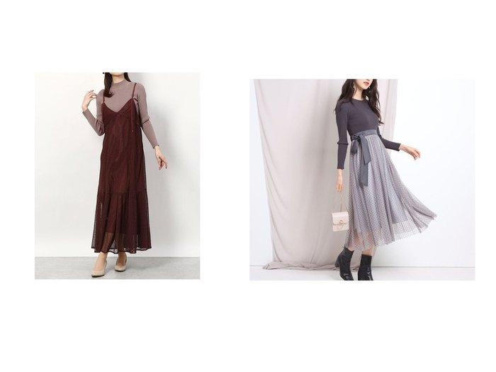 【Mystrada/マイストラーダ】のレースキャミワンピセット&【Rirandture/リランドチュール】のドットチュールドッキングワンピース ワンピース・ドレスのおすすめ!人気、トレンド・レディースファッションの通販 おすすめファッション通販アイテム レディースファッション・服の通販 founy(ファニー) ファッション Fashion レディースファッション WOMEN ワンピース Dress キャミワンピース No Sleeve Dresses シンプル ドッキング リボン 切替 |ID:crp329100000009387