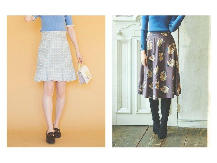 【31 Sons de mode/トランテアン ソン ドゥ モード】のフラワープリントフレアスカート&ツイード台形ミニスカート スカートのおすすめ!人気、トレンド・レディースファッションの通販 おすすめファッション通販アイテム インテリア・キッズ・メンズ・レディースファッション・服の通販 founy(ファニー) https://founy.com/ ファッション Fashion レディースファッション WOMEN スカート Skirt Aライン/フレアスカート Flared A-Line Skirts ミニスカート Mini Skirts 台形スカート Trapezoid Skirt アクセサリー 春 秋 ガーリー サイドジップ シューズ フェミニン フレア プリント ロング 冬 Winter A/W 秋冬 AW Autumn/Winter / FW Fall-Winter 2020年 2020 2020-2021 秋冬 A/W AW Autumn/Winter / FW Fall-Winter 2020-2021 2021年 2021 2021 春夏 S/S SS Spring/Summer 2021 S/S 春夏 SS Spring/Summer ツイード フリル ミニスカート 台形 |ID:crp329100000009604