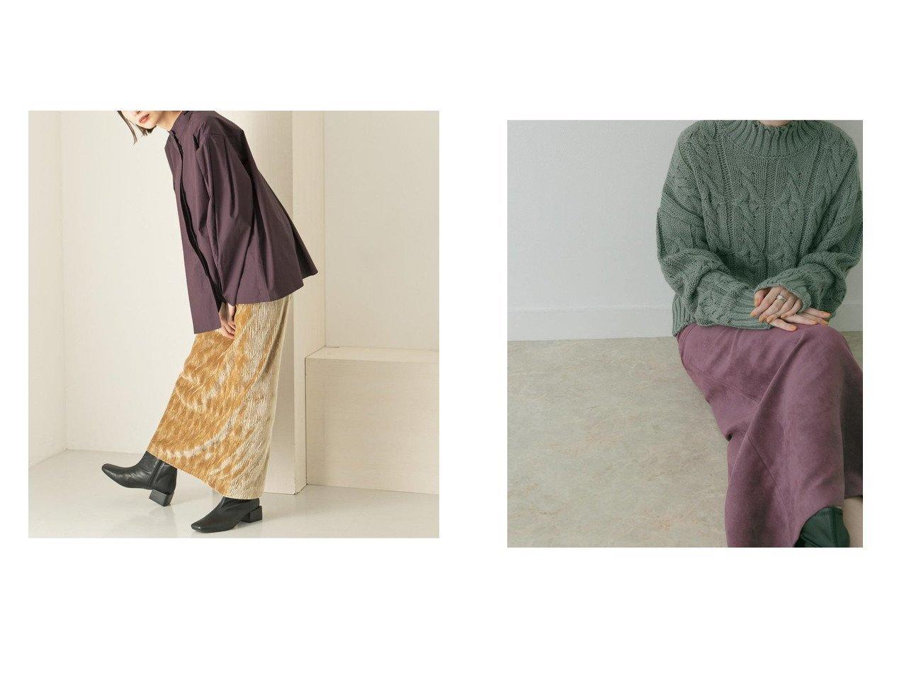 【KBF / URBAN RESEARCH/ケービーエフ】のKBF+ スエードロングスカート&クリンクルベロアタイトスカート スカートのおすすめ!人気、トレンド・レディースファッションの通販  おすすめで人気の流行・トレンド、ファッションの通販商品 メンズファッション・キッズファッション・インテリア・家具・レディースファッション・服の通販 founy(ファニー) https://founy.com/ ファッション Fashion レディースファッション WOMEN スカート Skirt ロングスカート Long Skirt カットソー シンプル スウェット スタンダード スリット フェイクスエード ポケット ロング 定番 A/W 秋冬 AW Autumn/Winter / FW Fall-Winter クラシカル ストレッチ スニーカー ダウン ベロア ヴィンテージ |ID:crp329100000009694
