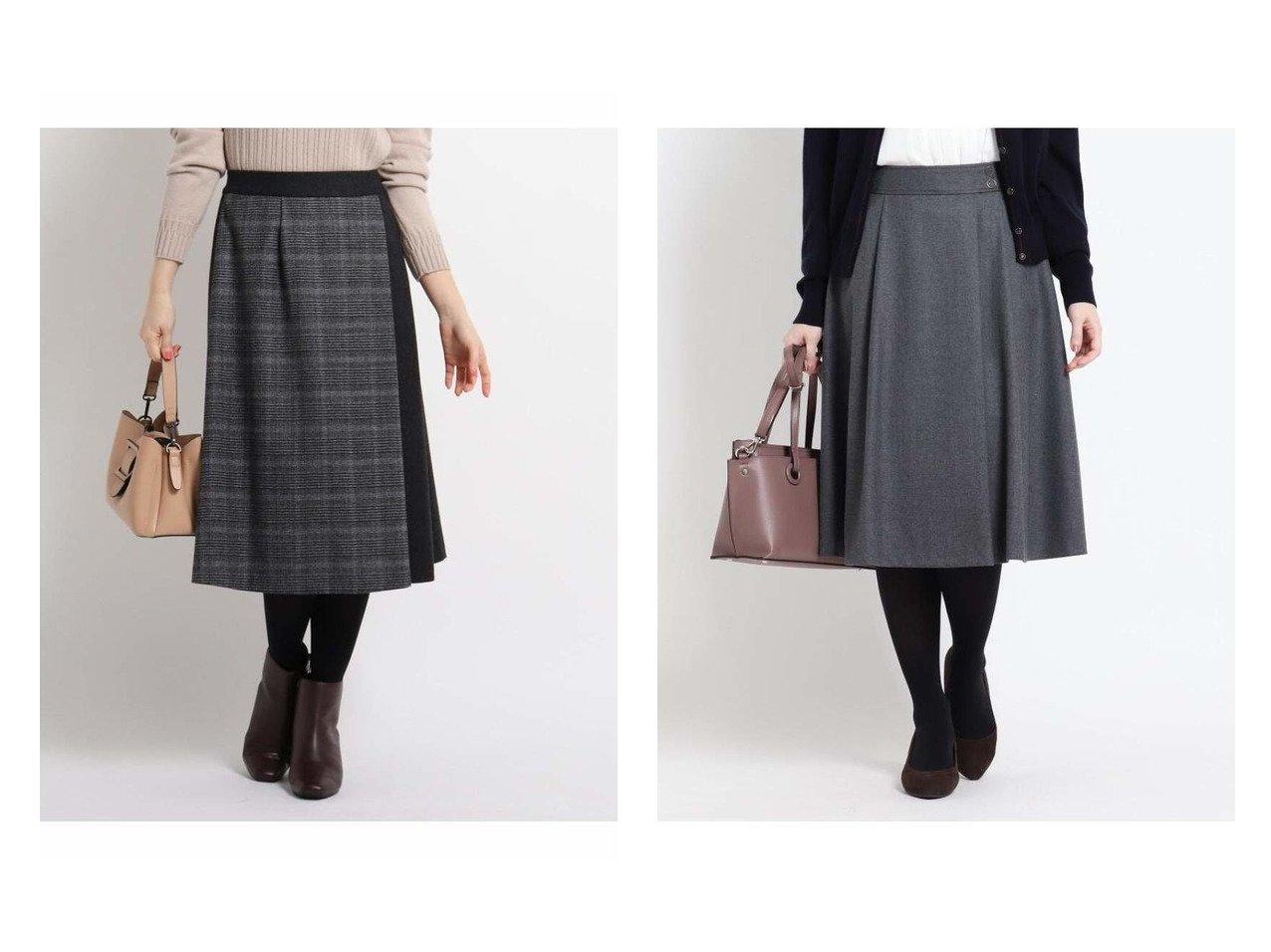 【Reflect/リフレクト】のラップ風グレンチェックスカート&ラップ風サキソニースカート スカートのおすすめ!人気、トレンド・レディースファッションの通販  おすすめで人気の流行・トレンド、ファッションの通販商品 メンズファッション・キッズファッション・インテリア・家具・レディースファッション・服の通販 founy(ファニー) https://founy.com/ ファッション Fashion レディースファッション WOMEN スカート Skirt チェック ツィード ラップ 無地 コンパクト フレア ベーシック |ID:crp329100000009702