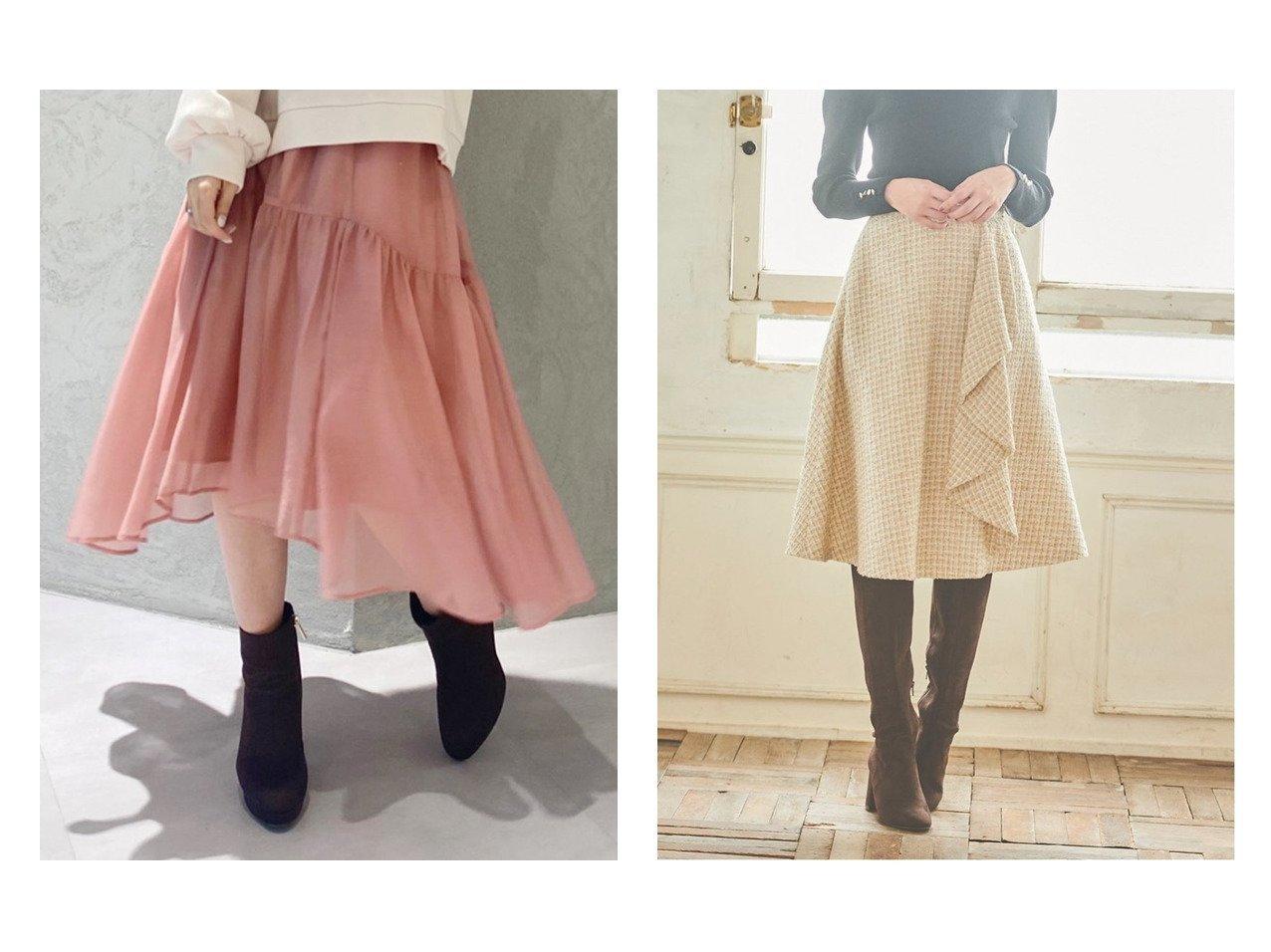 【31 Sons de mode/トランテアン ソン ドゥ モード】のエアリーフレアスカート&ラッフルツイードフレアスカート スカートのおすすめ!人気、トレンド・レディースファッションの通販  おすすめで人気の流行・トレンド、ファッションの通販商品 メンズファッション・キッズファッション・インテリア・家具・レディースファッション・服の通販 founy(ファニー) https://founy.com/ ファッション Fashion レディースファッション WOMEN スカート Skirt Aライン/フレアスカート Flared A-Line Skirts イエロー イレギュラーヘム ギャザー シフォン シンプル スニーカー トレーナー パーカー フェミニン フレア フレアースカート ライダース ラベンダー 冬 Winter A/W 秋冬 AW Autumn/Winter / FW Fall-Winter 2020年 2020 2020-2021 秋冬 A/W AW Autumn/Winter / FW Fall-Winter 2020-2021 ツイード フリル 定番 |ID:crp329100000009705