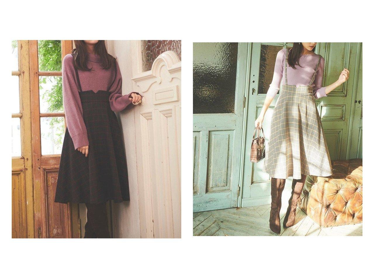 【31 Sons de mode/トランテアン ソン ドゥ モード】のサス付きチェックフレアスカート スカートのおすすめ!人気、トレンド・レディースファッションの通販  おすすめで人気の流行・トレンド、ファッションの通販商品 メンズファッション・キッズファッション・インテリア・家具・レディースファッション・服の通販 founy(ファニー) https://founy.com/ ファッション Fashion レディースファッション WOMEN スカート Skirt Aライン/フレアスカート Flared A-Line Skirts アクセサリー イヤーカフ 秋 カットソー サスペンダー シューズ ショート タートルネック チェック トレーナー ネックレス ハイネック フェミニン フレア 冬 Winter A/W 秋冬 AW Autumn/Winter / FW Fall-Winter 2020年 2020 2020-2021 秋冬 A/W AW Autumn/Winter / FW Fall-Winter 2020-2021 |ID:crp329100000009706