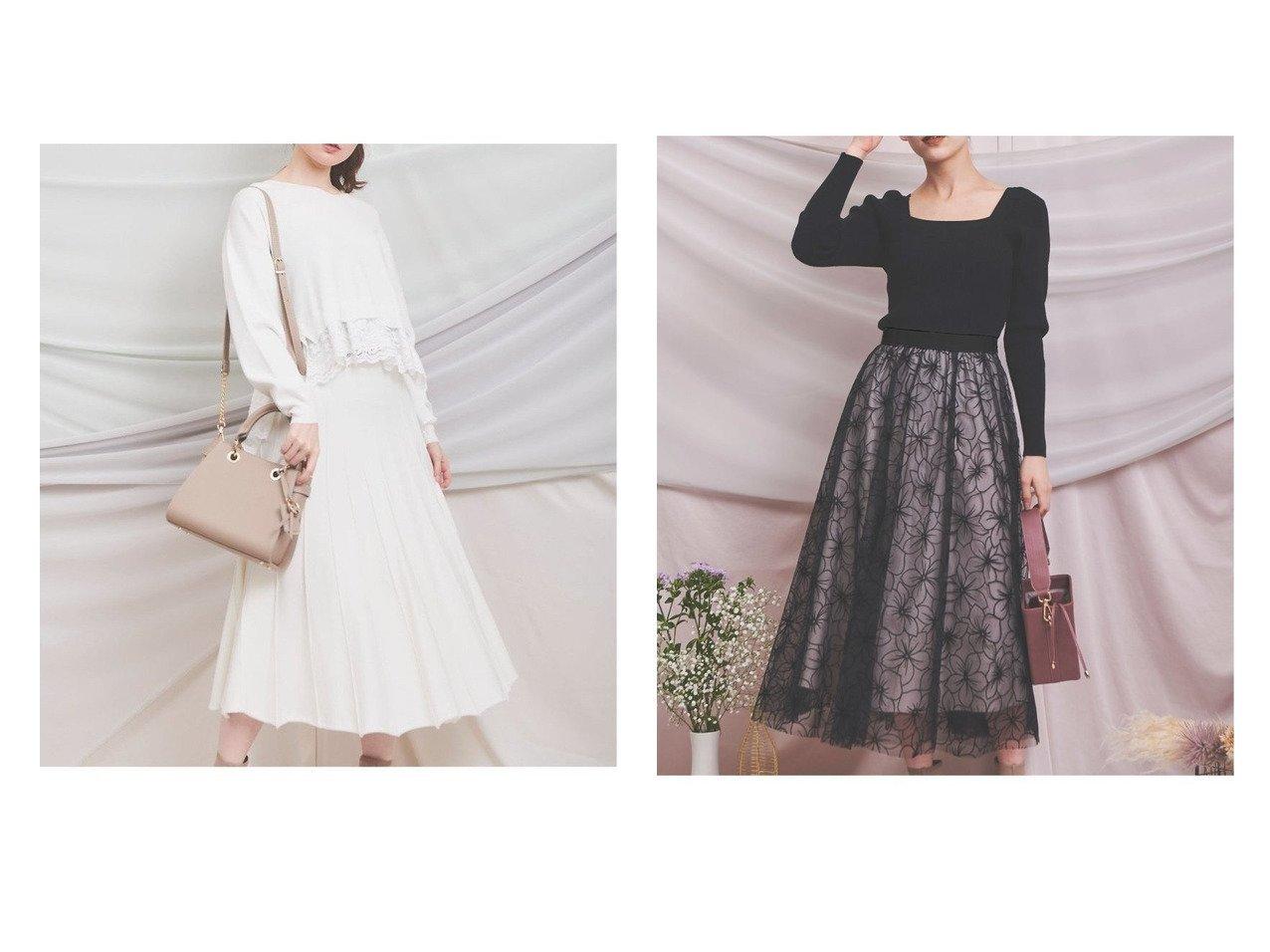 【Noela/ノエラ】のフロッキーチュールスカート&ニットフレアスカート スカートのおすすめ!人気、トレンド・レディースファッションの通販  おすすめで人気の流行・トレンド、ファッションの通販商品 メンズファッション・キッズファッション・インテリア・家具・レディースファッション・服の通販 founy(ファニー) https://founy.com/ ファッション Fashion レディースファッション WOMEN スカート Skirt Aライン/フレアスカート Flared A-Line Skirts ロングスカート Long Skirt セットアップ フレア プリーツ チュール レース ロング 冬 Winter |ID:crp329100000009708