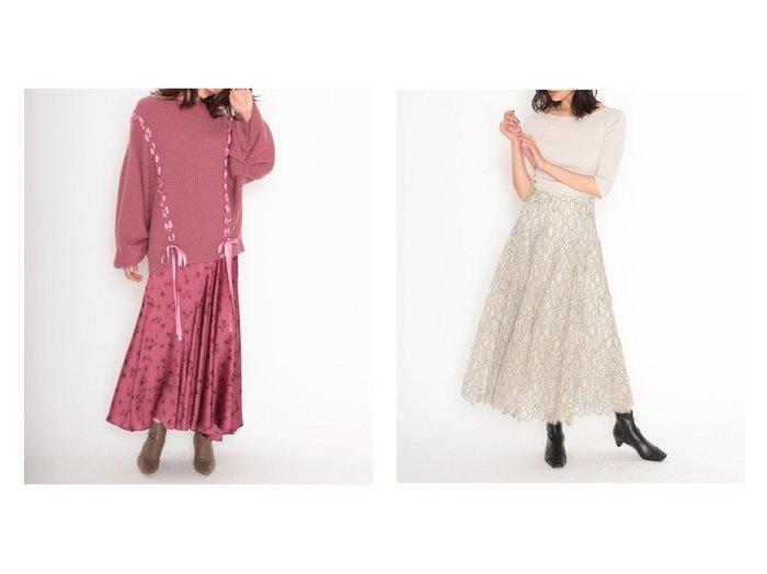 【SNIDEL/スナイデル】のサテンプリントスカート&レースフレアスカート スカートのおすすめ!人気、トレンド・レディースファッションの通販  おすすめファッション通販アイテム レディースファッション・服の通販 founy(ファニー) ファッション Fashion レディースファッション WOMEN スカート Skirt ロングスカート Long Skirt Aライン/フレアスカート Flared A-Line Skirts サテン パープル フレア プリント ロング 冬 Winter インナー オーガンジー スカラップ レース 再入荷 Restock/Back in Stock/Re Arrival |ID:crp329100000009721