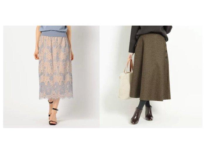 【Dessin/デッサン】の【XS〜Lサイズあり】フレアースカート&【NOLLEY'S sophi/ノーリーズソフィー】のウエストリブレーススカート スカートのおすすめ!人気、トレンド・レディースファッションの通販  おすすめファッション通販アイテム レディースファッション・服の通販 founy(ファニー) ファッション Fashion レディースファッション WOMEN スカート Skirt エレガント カーディガン スウェット セットアップ マキシ レース ロング クラシカル ツィード ツイード ネップ フレアースカート ポケット ミックス |ID:crp329100000009738