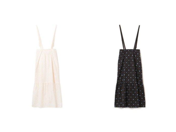 【LOKITHO/ロキト】のFLOWER PATTERN EMB. SKIRT スカートのおすすめ!人気、トレンド・レディースファッションの通販  おすすめファッション通販アイテム レディースファッション・服の通販 founy(ファニー) ファッション Fashion レディースファッション WOMEN スカート Skirt 2021年 2021 2021 春夏 S/S SS Spring/Summer 2021 S/S 春夏 SS Spring/Summer ギャザー シンプル チェック マキシ ロング ワーク |ID:crp329100000009740