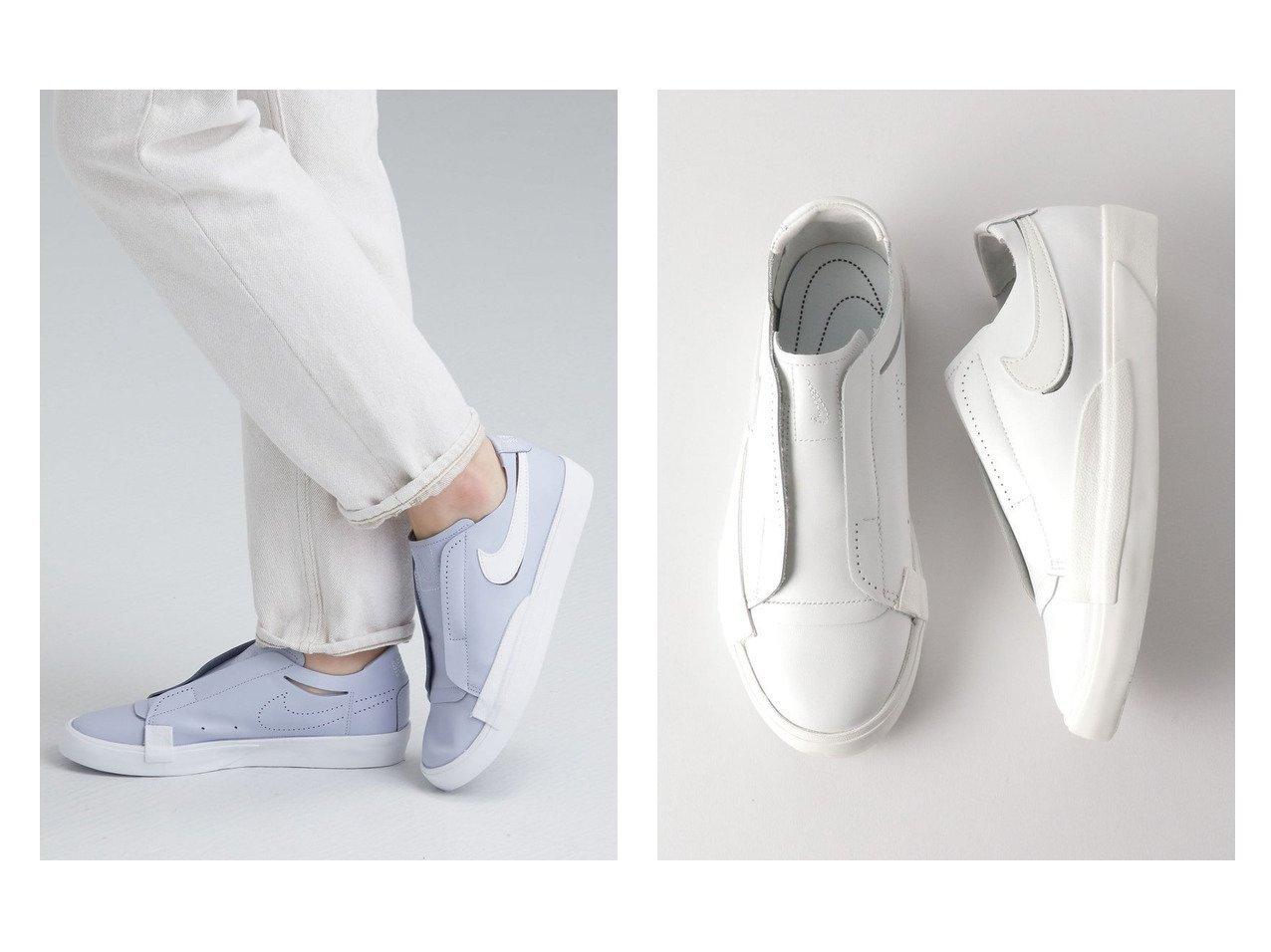 【green label relaxing / UNITED ARROWS/グリーンレーベル リラクシング / ユナイテッドアローズ】の[ ナイキ ]NIKE SC ブレーザー スリッポン スニーカー シューズ・靴のおすすめ!人気、トレンド・レディースファッションの通販 おすすめで人気の流行・トレンド、ファッションの通販商品 メンズファッション・キッズファッション・インテリア・家具・レディースファッション・服の通販 founy(ファニー) https://founy.com/ ファッション Fashion レディースファッション WOMEN インソール クッション シューズ シンプル スニーカー スリッポン 楽ちん |ID:crp329100000009792